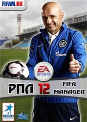 РПЛ 12 для FIFA MANAGER 12